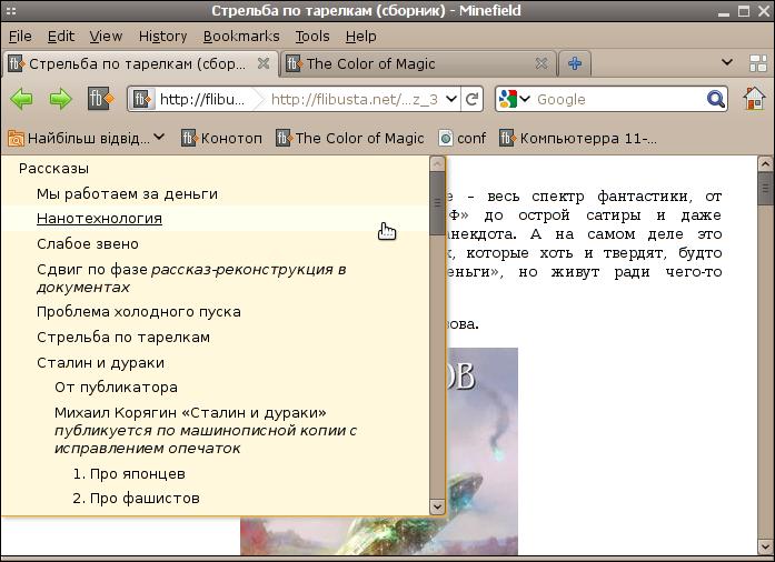плагин для удобного чтения отели онлаин Санкт-Петербурге